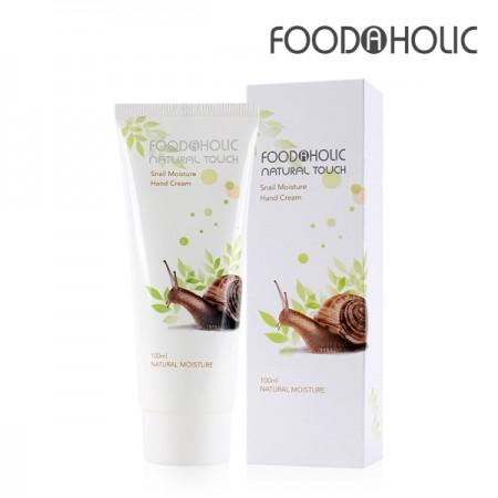 Увлажняющий крем для рук с экстрактом муцина улитки FoodaHolic Snail Moisture Hand Cream 100 ml