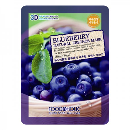 3D Маска тканевая с экстрактом черники для увлажнения и повышения эластичности FoodaHolic Blueberry Natural Essence 3D Mask