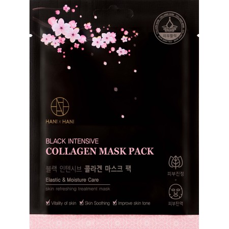"Тканевая маска для лица с коллагеном и гиалуроновой кислотой HANI x HANI ""BLACK INTENSIVE COLLAGEN MASK PACK"""