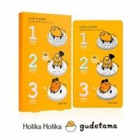 Трехступенчатый набор для очистки пор Holika Holika Gudetama Pignose 3step kit (10pcs)
