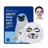 Тканевая маска-мордочка Holika Holika Baby Pet Magic Mask Sheet (Whitening Seal)