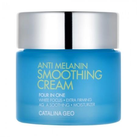 Крем смягчающий, увлажняющий и осветляющий Анти Меланин 4в1 Catalina Geo Anti Melanin Smoothing Cream 4in1
