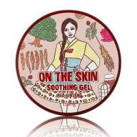 Универсальный гель с экстрактом красного женьшеня LLang On The Skin Soothing Gel Red Ginseng