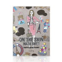 Тканевая маска (Французский Трюфель) LLang On The Skin Mask Sheet (Truffle from France)
