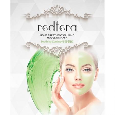 Успокаивающая Моделирующая маска Redtera Home Treatment Calming Modeling Mask
