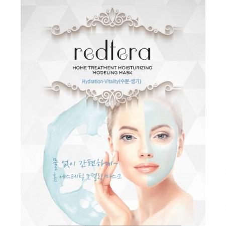 Увлажняющая Моделирующая маска Redtera Home Treatment Moisturizing Modeling Mask