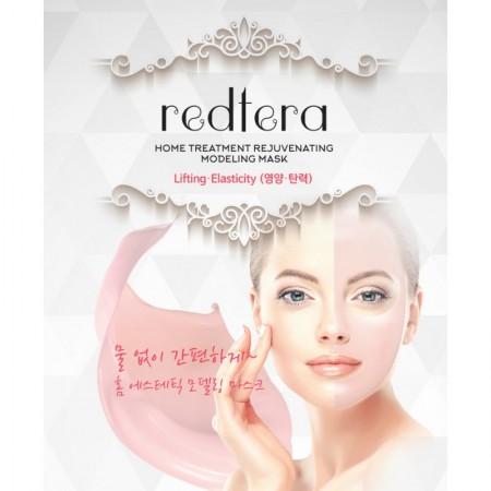 Лифтинг Моделирующая маска Redtera Home Treatment Rejuvenating Modeling Mask