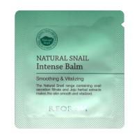 Пробник бальзам с муцином улитки Reorom Natural Snail Intense Balm