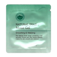 Пробник Reorom Natural Snail Moist Gel