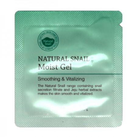 Пробник Reorom Natural Snail Moist Gel
