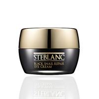 Крем для кожи вокруг глаз Steblanc Black Snail Repair Eye Cream